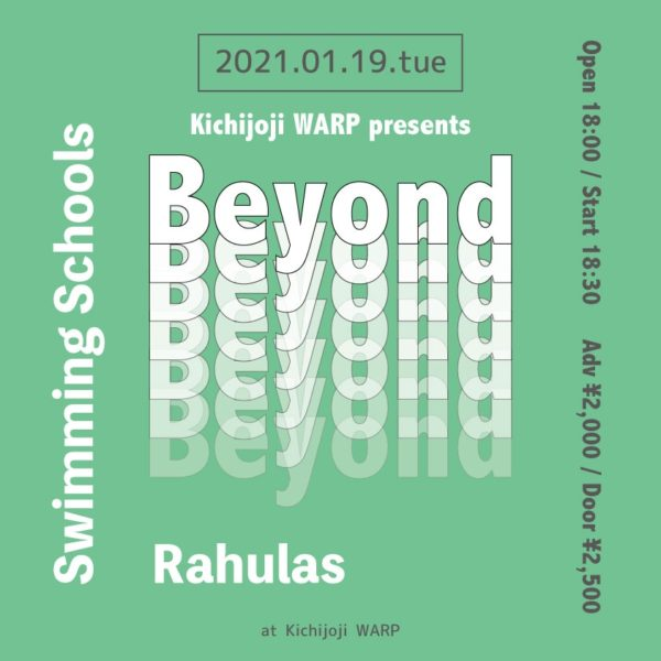 吉祥寺WARP presents 「 Beyond 」