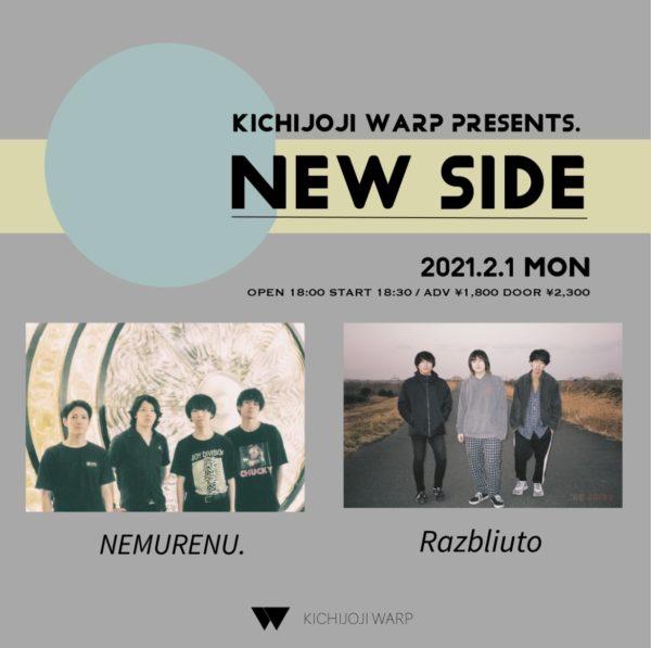 吉祥寺WARP presents 「 NEW SIDE 」