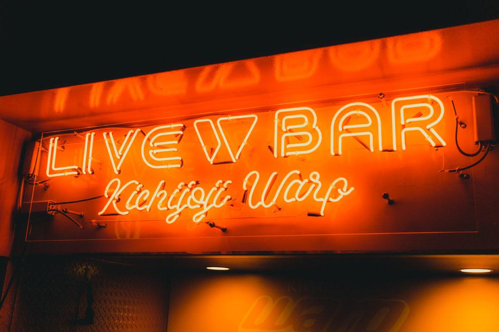 ライブハウス吉祥寺ワープ / LIVE HOUSE KICHIJOJI WARP