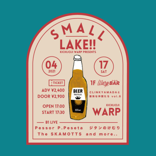 吉祥寺WARP presents 「 SMALL LAKE!! 」