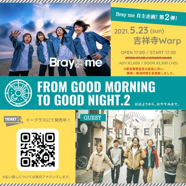 Bray me presents 「 FROM GOOD MORNING TO GOOD NIGHT.2 」 - ライブハウス吉祥寺ワープ / LIVE HOUSE KICHIJOJI WARP