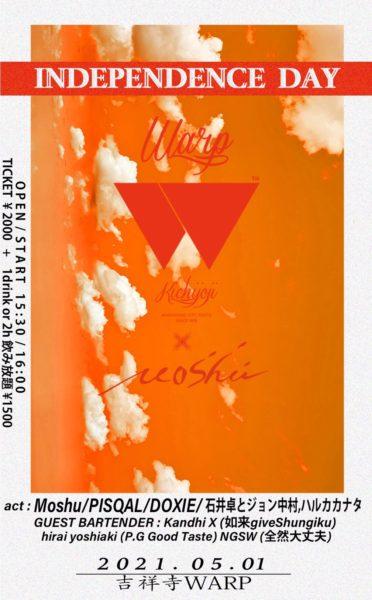 吉祥寺WARP x Moshu presents 「 INDEPENDENCE DAY 」