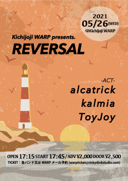 吉祥寺WARP presents. 「 REVERSAL 」