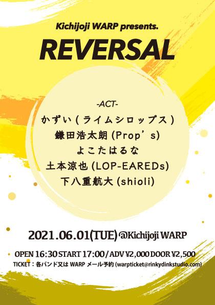 吉祥寺WARP presents 「REVERSAL」