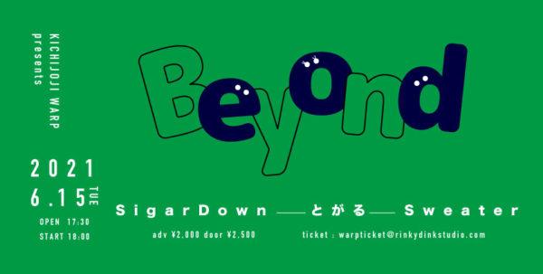 吉祥寺WARP presents 「Beyond」