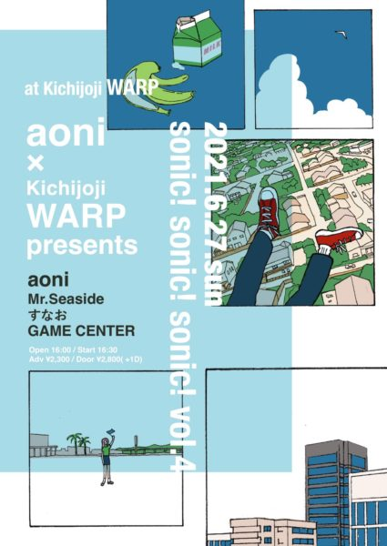 aoni × 吉祥寺WARP presents 「sonic! sonic! sonic! vol.4」