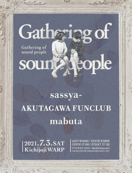 「Gathering of sound people」