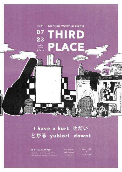 吉祥寺WARP presnets 「 THIRD PLACE -semifinal- 」
