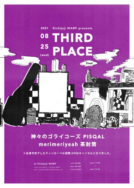 吉祥寺WARP presents 「 THIRD PLACE -final- 」