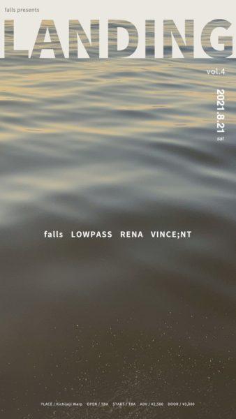 falls presents 「 LANDING vol.4 」
