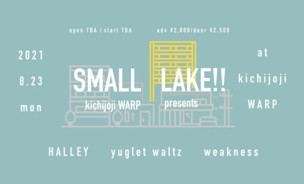 吉祥寺WARP presents 「SMALL LAKE!!」