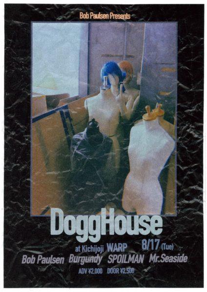 Bob Paulsen presents 「 DoggHouse 」