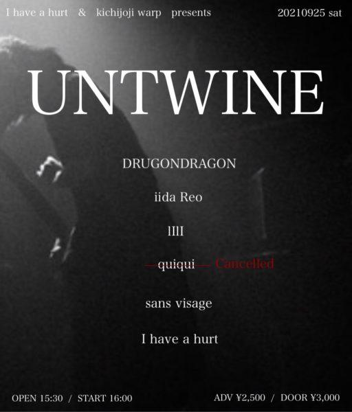 I have a hurt × 吉祥寺WARP presents 「 UNTWINE 」