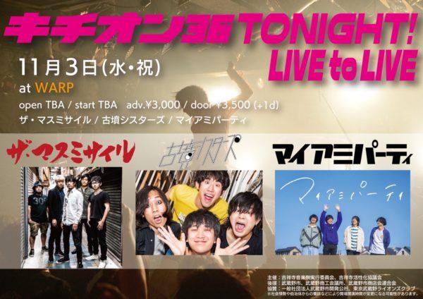 KICHION36  TONIGHT! LIVE to LIVE